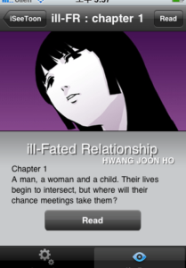 Dark Romance Comic, Ill-fated Relationship, Coming Soon for iPhone